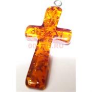 Подвеска кулон из янтаря оранжевая крест 3,5 см