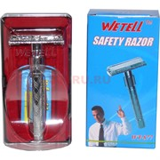 Безопасная бритва (JJ-877) 10 шт/уп