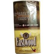 Табак трубочный Eastwood «Vanilla» 30 гр