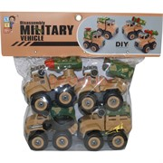 Машинки военные Military Vehicle DIY 4 шт/набор разборные