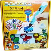 3Д ручка 3D Pen-4