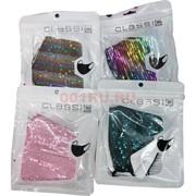 Маска гигиеническая Classic Mask c пайетками 20 шт/уп расцветки в ассортименте