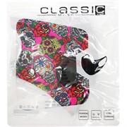 Маска c фильтром гигиеническая Classic Mask 20 шт/уп цвета в ассортименте