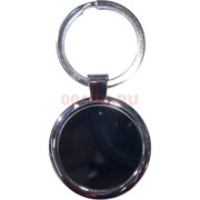 Брелок для гравировки круглый 30 мм зеркальный с рамкой 12 шт/уп