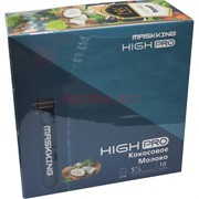 Maskking High PRO 1000 затяжек «Кокосовое Молоко» одноразовый электронный испаритель