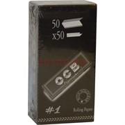 Бумага OCB Premium 50 шт для самокруток