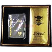 Набор подарочный Zorro бензиновая зажигалка + бензин 35 мл
