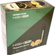 Maskking High PRO 1000 затяжек «Ледяная Дыня» одноразовый электронный испаритель