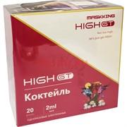 Maskking High GT 500 затяжек «Коктейль» одноразовый электронный испаритель