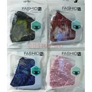 Маска защитная Fashion Mask с пайетками (R-003) расцветки в ассортименте