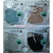 Маска защитная Fashion Mask с пайетками (R-005) расцветки в ассортименте