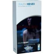 """Туалетная вода Kenzo """"Leau"""" 100 мл женская"""