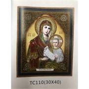 Алмазная мозаика (TC110) Икона 30x40