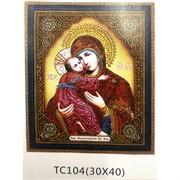 Алмазная мозаика (TC104) Икона 30x40