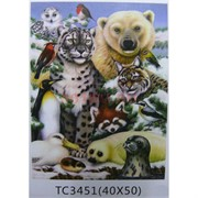 Алмазная мозаика (TC3451) Животные 40x50