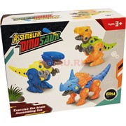 Конструктор Динозавр Assembled Dinosaur 10 шт/уп