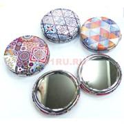 Зеркало круглое металлическое 12 шт/уп