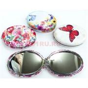 Зеркало круглое «Бабочки» 12 шт/уп