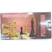 Шахматы шашки нарды деревянные 15x15 см