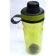 Бутылка для воды спортивная 19 см