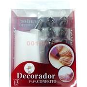 Набор насадок для кондитерского мешка Decorador