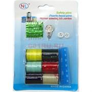 Набор для домашнего шитья home sewing kit series
