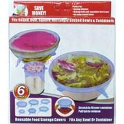 Набор пластмассовых многоразовых крышек для посуды 6 шт/уп