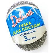 Губка для посуды стальная Deluxe 3 шт