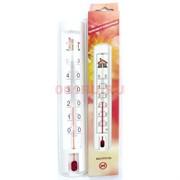 Термометр комнатный без ртути 22 см