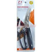 Кухонные ножницы Kinvo 28 см