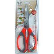 Кухонные ножницы Feng Cheng 23 см