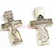 Крест металлический 3 см «Спаси и Сохрани» под серебро