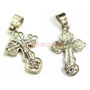 Крест металлический 2 см под серебро
