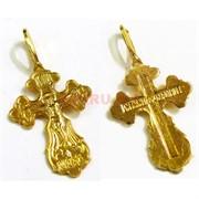 Крест металлический 2,9 см под золото