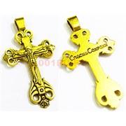 Крест металлический 5 см под золото