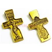 Крест металлический прямоугольный 3 см под золото
