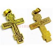 Крест металлический под золото прямоугольный 2 см