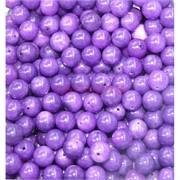 Бусины 8 мм из фиолетового халцедона цена за 1 шт