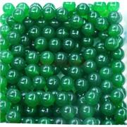 Бусины 8 мм из зеленого халцедона цена за 1 шт