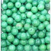 Бусины 10 мм из зеленого хризопраза цена за 1 шт