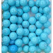 Бусины 12 мм из голубой бирюзы цена за 1 шт