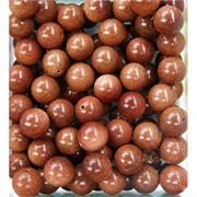 Бусины 12 мм из коричневого авантюрина цена за 1 шт