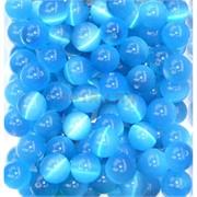 Бусины 12 мм из голубого кошачьего глаза цена за 1 шт