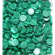 Кабошоны 10 мм круглые из малахита прессовка