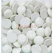Кабошоны 20 мм круглые из белого агата
