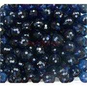Бусины кабошоны граненые 10 мм из стекла синие