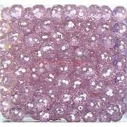 Бусины кабошоны граненые 10 мм из стекла розовые