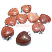 Подвеска «Сердце» 3 см из коричневого авантюрина
