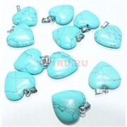 Подвеска «Сердце» 3 см из голубой бирюзы с прожилками
