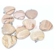 Подвеска «Сердце» 2,2 см из песочной яшмы